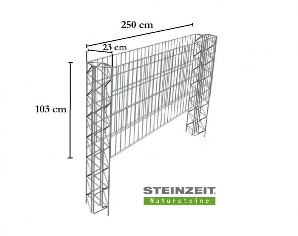 Steinzeit Zaungabione Basiselement Höhe 103 cm